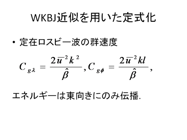 Images of WKB近似 - JapaneseCl...